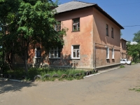 Pervouralsk, Metallurgov st, house 8. Apartment house