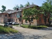 Первоуральск, улица Металлургов, дом 8. многоквартирный дом