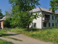 Pervouralsk, Metallurgov st, house 10А. Apartment house