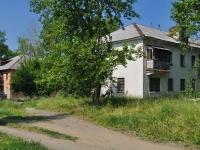 Первоуральск, улица Металлургов, дом 10А. многоквартирный дом