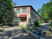 Первоуральск, улица Металлургов, дом 10Б. детский сад №59