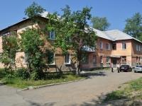 Первоуральск, улица Металлургов, дом 10. многоквартирный дом