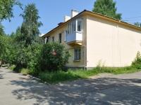 Первоуральск, улица Металлургов, дом 12А. многоквартирный дом