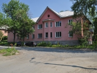 Pervouralsk, Metallurgov st, house 12. Apartment house