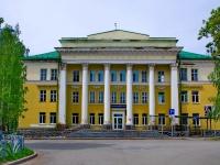 Первоуральск, улица Металлургов, дом 7А. поликлиника