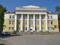 Первоуральск, улица Металлургов, дом 3А. больница