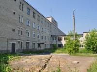 Первоуральск, улица Металлургов, дом 3А/5. больница