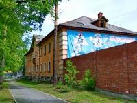 Первоуральск, улица Металлургов, дом 4. правоохранительные органы
