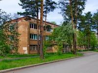 Первоуральск, улица Металлургов, дом 7Б. больница Женская консультация
