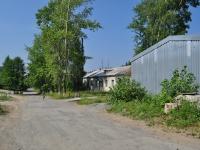 Первоуральск, улица Металлургов. хозяйственный корпус