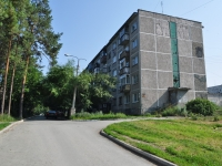 Pervouralsk, Prokatchikov st, house 2/1. Apartment house