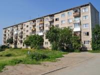 Первоуральск, улица Прокатчиков, дом 2/2. многоквартирный дом