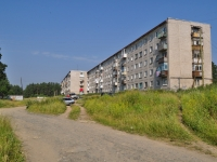 Pervouralsk, Prokatchikov st, house 2. Apartment house