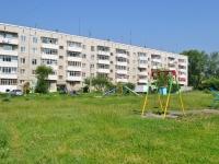 Pervouralsk, Prokatchikov st, 房屋 8. 公寓楼