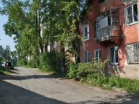 Pervouralsk, Prokatchikov st, house 10. Apartment house