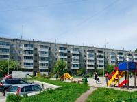 Первоуральск, улица Прокатчиков, дом 8. многоквартирный дом