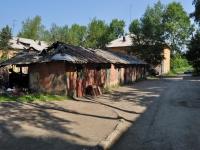 Первоуральск, улица Прокатчиков, хозяйственный корпус