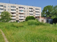Первоуральск, улица Прокатчиков. хозяйственный корпус