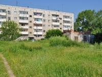 Pervouralsk, Prokatchikov st, service building