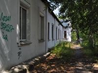 Pervouralsk, 50 let SSSR st, house 1. store