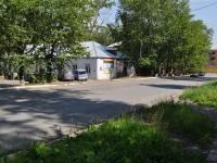 Первоуральск, улица 50 лет СССР, дом 1. магазин
