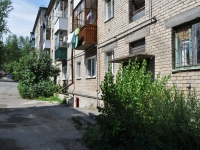 Pervouralsk, 50 let SSSR st, house 6. Apartment house