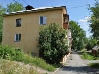 Первоуральск, улица 50 лет СССР, дом 7. многоквартирный дом