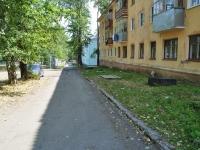 Pervouralsk, 50 let SSSR st, house 7. Apartment house