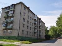 Pervouralsk, 50 let SSSR st, 房屋 8. 公寓楼