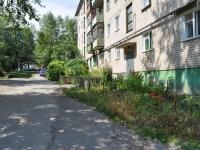 Pervouralsk, 50 let SSSR st, house 8. Apartment house