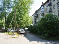 Pervouralsk, 50 let SSSR st, house 9А. Apartment house