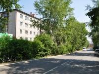 Первоуральск, улица 50 лет СССР, дом 9. многоквартирный дом