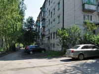 Pervouralsk, 50 let SSSR st, house 9. Apartment house