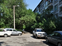 Pervouralsk, 50 let SSSR st, house 10. Apartment house