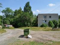 Первоуральск, улица 50 лет СССР, дом 11. многоквартирный дом