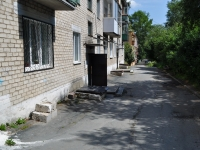 Pervouralsk, 50 let SSSR st, house 11. Apartment house