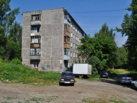 Pervouralsk, 50 let SSSR st, house 12. Apartment house