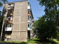 Первоуральск, улица 50 лет СССР, дом 13. многоквартирный дом