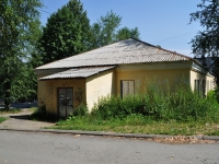 Pervouralsk, 50 let SSSR st, house 14. hostel