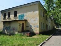 Первоуральск, улица 50 лет СССР, дом 14. общежитие