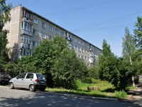 Pervouralsk, 50 let SSSR st, house 15. Apartment house