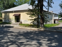 Pervouralsk, 50 let SSSR st, house 17. Apartment house