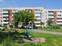 Pervouralsk, 50 let SSSR st, house 18В. Apartment house