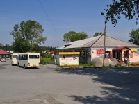 Pervouralsk, 50 let SSSR st, house 19А. store