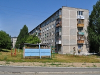 Pervouralsk, 50 let SSSR st, house 20. Apartment house