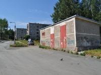 Pervouralsk, 50 let SSSR st, service building