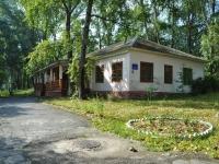 Первоуральск, улица Дзержинского, дом 1А. школа искусств