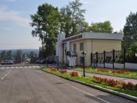 """Pervouralsk, factory ОАО """"Первоуральский динасовый завод"""", Il'icha st, house 1"""