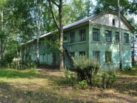 Pervouralsk, Il'icha st, house 3. Apartment house