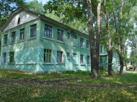 Первоуральск, Ильича ул, дом 3